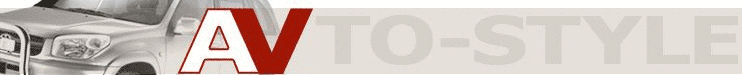 АВТОСТАЙЛ - автомагазин.Тюнинг, обвес, дополнительное оборудование